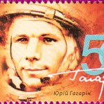50th Anniversary stamp for Vostok 1
