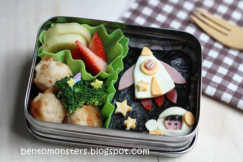 Outerspace Bento Box