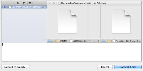 xcode_gitcommit