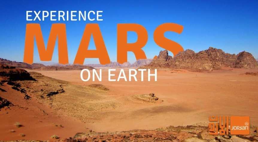 Jordan Mars Banner - March 2018