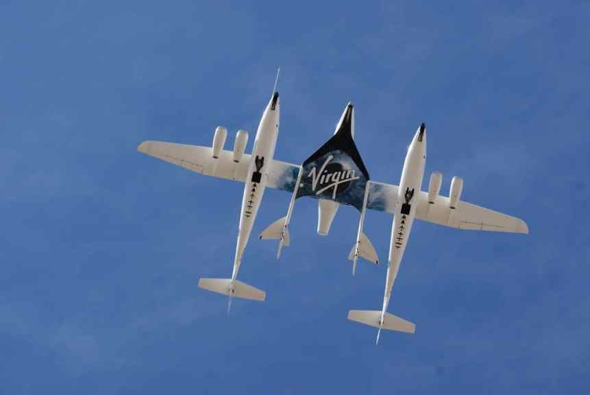 Space Tourism Companies - Virgin Galactic