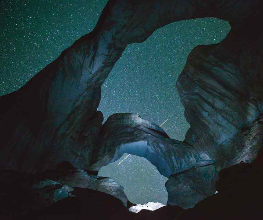 Double Arch - Alison I. via Flickr
