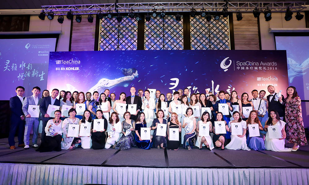 SpaChina Awards Ceremony 2018 Successfully Concludes