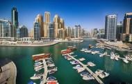 迪拜 未来之城