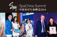 SpaChina Summit 2019 Xi'an
