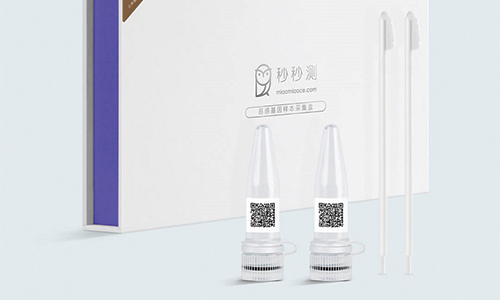Xiaomi G-Talks Genetic Detection Tester Kit