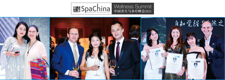 SpaChina Wellness Summit 2021 VIP SPEAKERS 特邀讲师