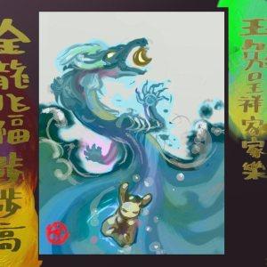 Happy Lunar New Year 2012