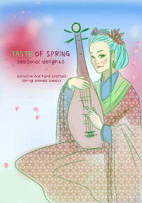 Taste of Spring - sketch Digital, 2014