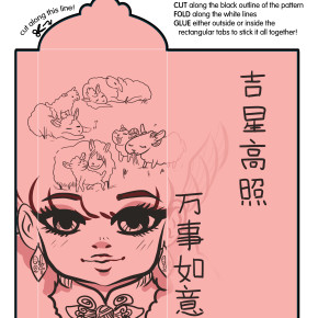 DIY Hongbao 2015 - Black inkwork on Peach