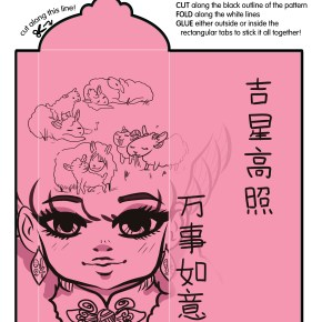 DIY Hongbao 2015 - Black inkwork on Pink