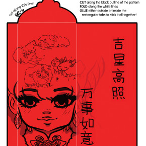 DIY Hongbao 2015 - Black inkwork on Red