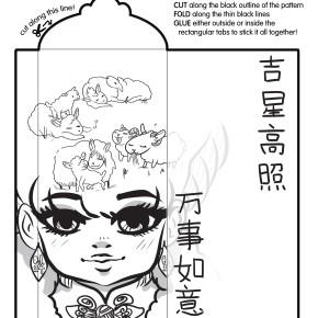 DIY Hongbao 2015 - Black inkwork on printing onto coloured paper only!