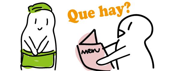 スペイン語 何がある? レストラン