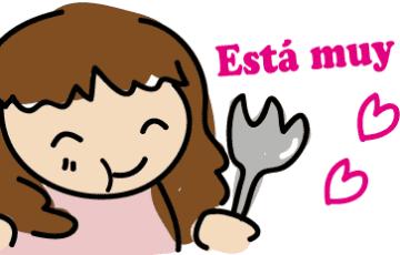 スペイン語 美味しい