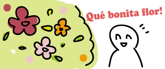 スペイン語 なんて綺麗