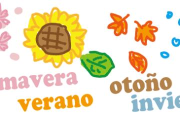 スペイン語 四季 季節