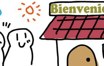 スペイン語 いらっしゃい ようこそ