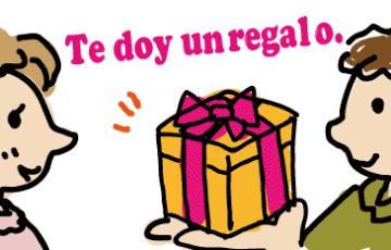 スペイン語 プレゼント