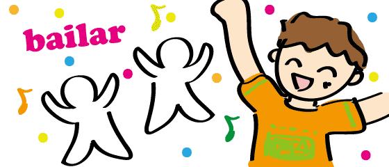 スペイン語 踊る bailar