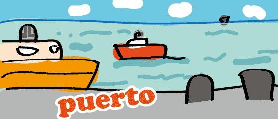 スペイン語 横浜yokohama  港 puerto