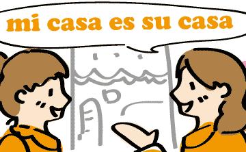スペイン語 家 casa