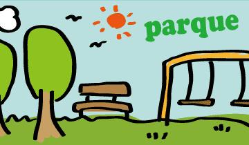 スペイン語 公園 parque