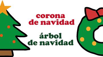 スペイン語 クリスマスツリー