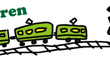スペイン語 電車 tren
