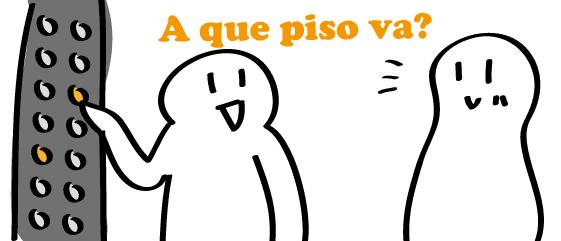 スペイン語 階 piso