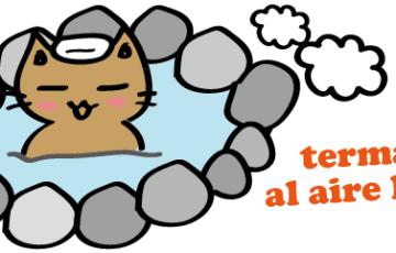 スペイン語 温泉 termas
