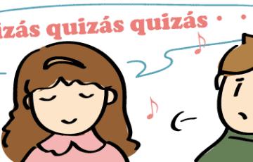 スペイン語 多分 quizas