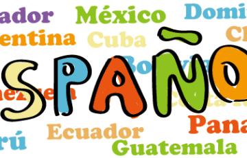 スペイン語圏の国一覧