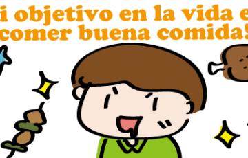 スペイン語 目標 objetivo