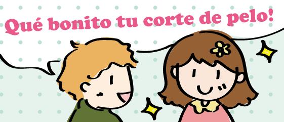 美容院のスペイン語