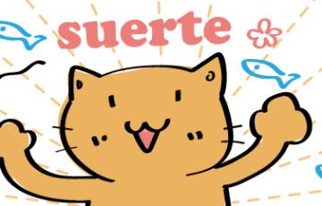 スペイン語 幸運 suerte