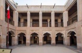 Al Ahmadiya School - Dubai
