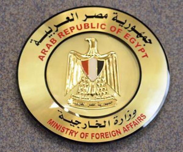 place-ministerio-exteriores-egipto