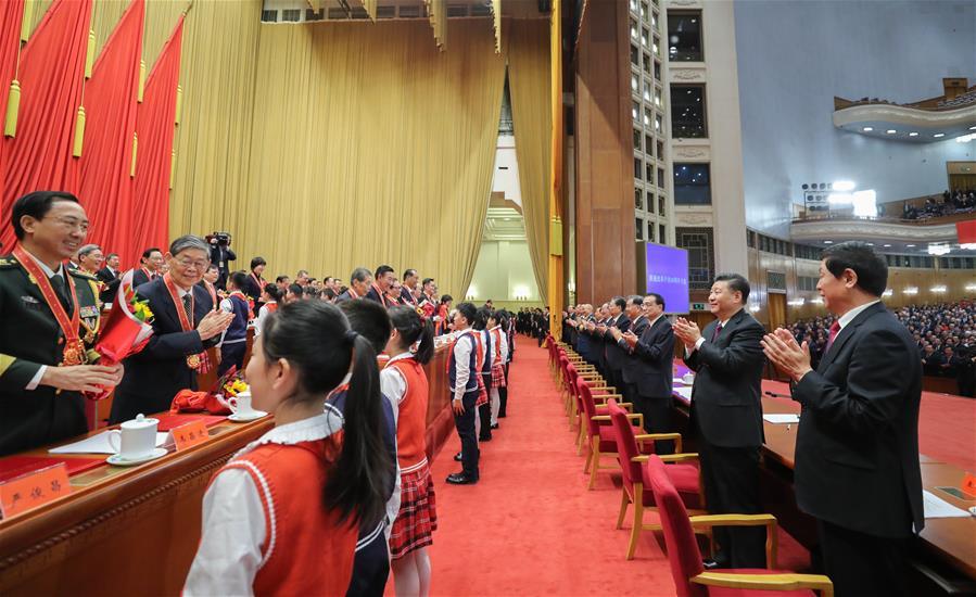 CHINA-BEIJING-40 ANIVERSARIO DE LA REFORMA Y APERTURA-CELEBRACION