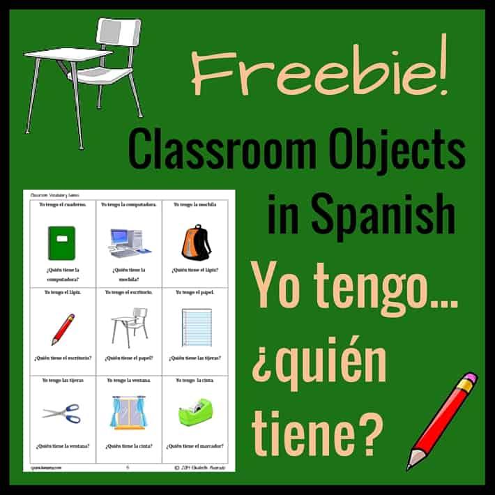 Classroom objects freebie 2 (1)