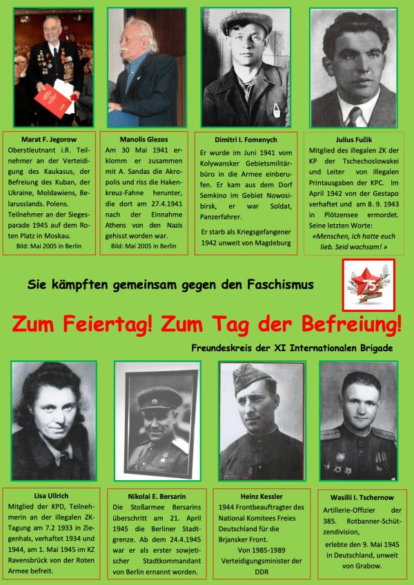 Plakat Plakat anlässlich des 75. Jahrestages des Sieges im Zweiten Weltkrieg, 2020