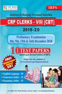 IBPS Clerk Exam Cover a