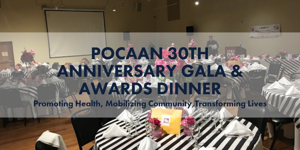 POCAAN 30th Anniversary GALA & Awards Dinner