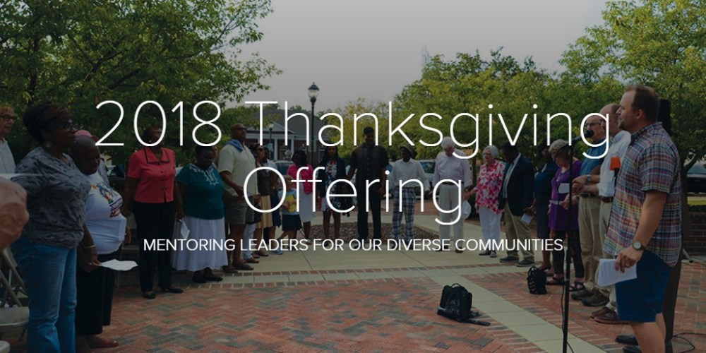 2018 Thanksgiving Offering
