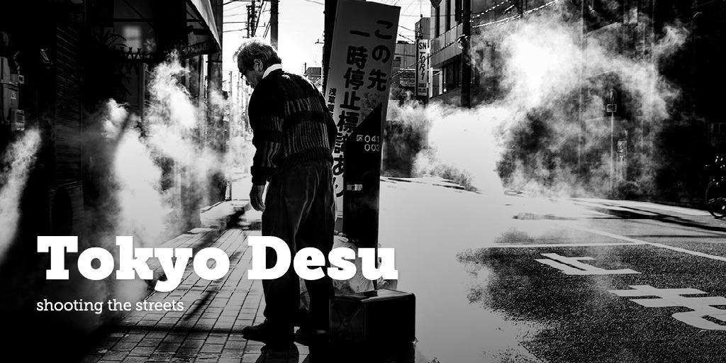 Tokyo Desu