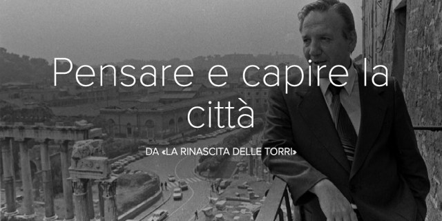 Pensare e capire la città