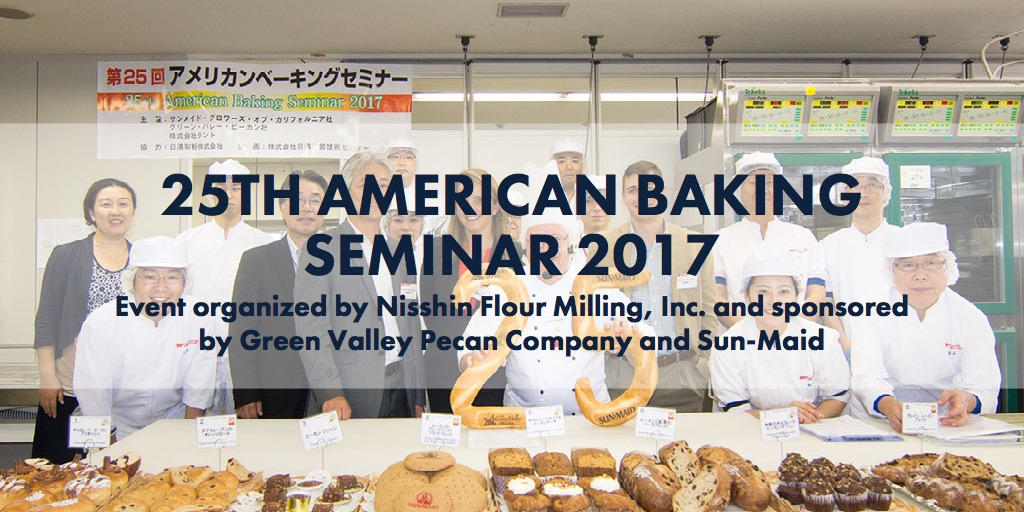 25th American Baking Seminar 2017