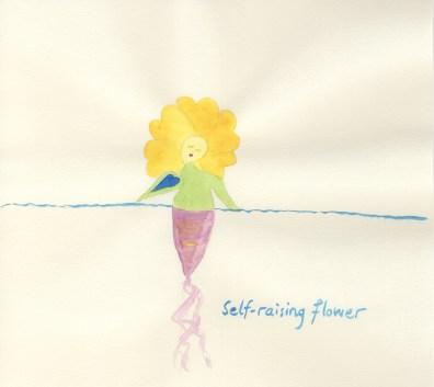 selfraisingflower 2