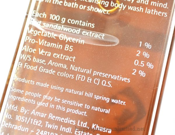 The Nature's Co Sandalwood Body Wash ,The Nature's Co Sandalwood Body Wash  Review, The Nature's Co, The Nature's Co India