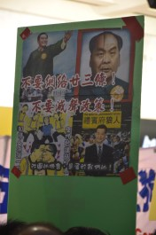 市民自製的示威道具標語